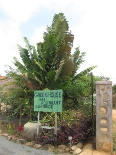 Entrance to the Greenhouse.