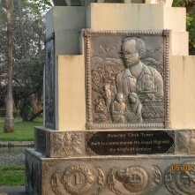 Memorial to the late King Bhumibol