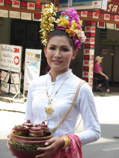Beautiful Thai lady.